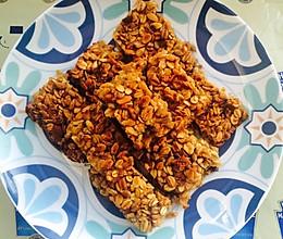 蜂蜜坚果燕麦饼干的做法