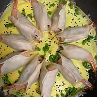 抱蛋鲜虾煎饺的做法图解15