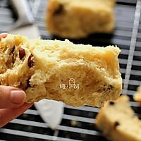 【5分钟葡萄干面包】不需要揉面,普通面粉就能做的面包的做法图解12