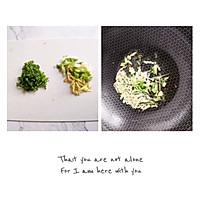 #今天吃什么#超级下饭的肉沫豆腐!的做法图解2