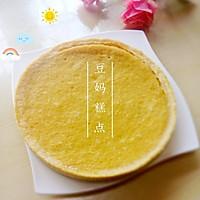 【蒸小米糕】——细腻温润米香,粗粮蒸出来的健康的做法图解8