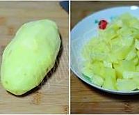 酱烧土豆丸的做法图解1