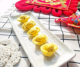 #新年开运菜,好事自然来#金元宝蒸饺的做法