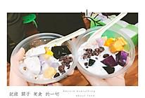 彩色芋圆糖水的做法