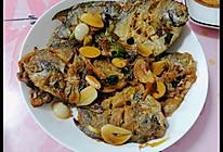 #麦子厨房美食锅#干烧鲳鱼的做法