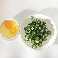秋葵炒蛋的做法图解2