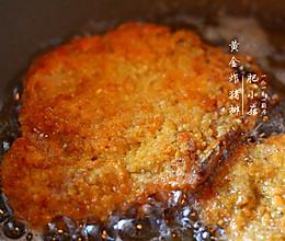 黄金炸猪排的做法