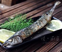 日式美味烤秋刀鱼的做法