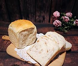 #馅儿料美食,哪种最好吃#多谷物牛奶吐司的做法