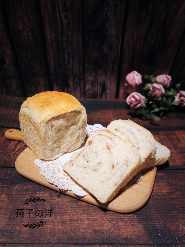 #馅儿料美食,哪种最好吃#多谷物牛奶吐司