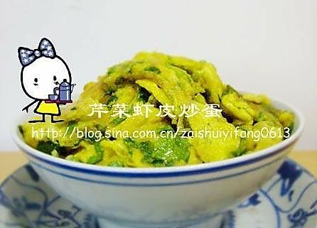芹菜虾皮炒鸡蛋的做法