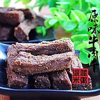 大喜大牛肉粉试用之自制原味牛肉干的做法图解7