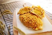 菠萝芝士爆浆薯片鸡排,非油炸,清新香甜美味的做法