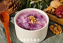 核桃紫薯银耳粥的做法