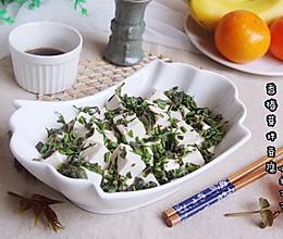 香椿拌豆腐#春季减肥,边吃边瘦#的做法