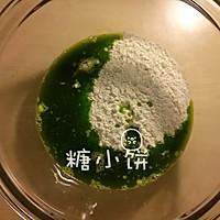 幸运四叶草【菠菜馒头】的做法图解3