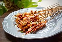 #硬核菜谱制作人#四川把把烧:烤五花肉的做法