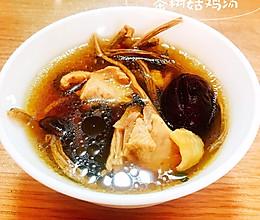 茶树菇鸡汤「广东人爱喝汤」的做法