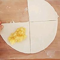 快手苹果派(手抓饼版)的做法图解5