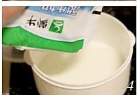 电饭煲自制酸奶的做法图解4
