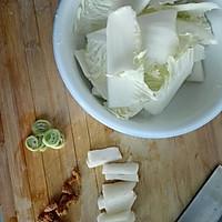 山药白菜汤的做法图解1