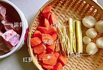 竹蔗茅根煲猪骨汤的做法