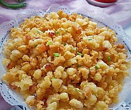 #憋在家里吃什么#放上一天都很酥脆的美味~椒盐玉米的做法