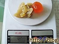 广式月饼.莲蓉蛋黄月饼--【食心食意】的做法图解6