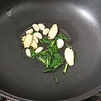 #多力金牌大厨带回家#金牌干葱豆豉鸡的做法图解4