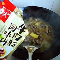 大喜大牛肉粉试用之---黑豆焖牛腩的做法图解5