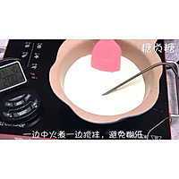 自制老酸奶的做法图解2