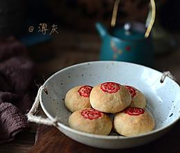 【云腿月饼】回味无穷的传统滇式月饼的做法
