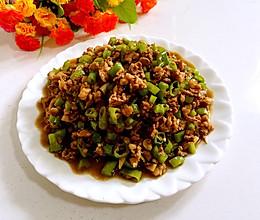蚝油尖椒炒肉末#厨次之外,锦享美味#的做法