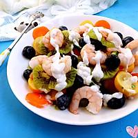 虾仁蔬果沙拉#中粮我买,超模滋味大公开#