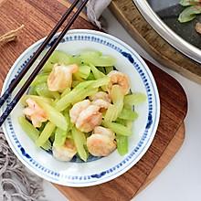 #今天吃什么#芹菜炒虾仁