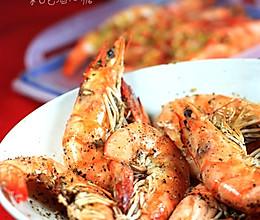 黑椒烤大虾——大虾这么吃很过瘾的做法
