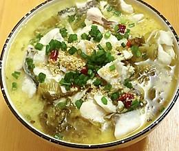 最正宗的酸菜鱼的做法