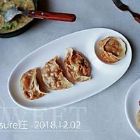 甜豆蚝辣菜菇饺