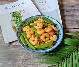 虾仁甜豆的做法