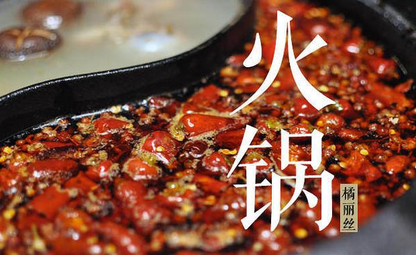家庭自制-四川牛油火锅底料的做法