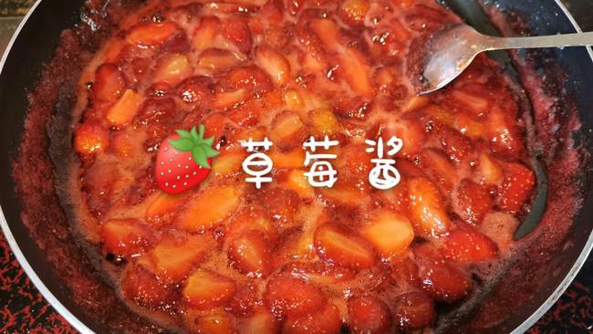 (没有柠檬也可以做的)草莓酱的做法