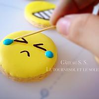 《表情帝》糖霜饼干#长帝烘焙节(半月轩)#的做法图解8