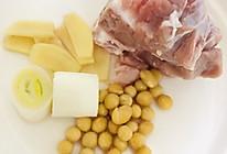超方便的凉瓜排骨汤的做法