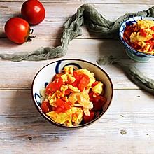 #一人一道拿手菜#鸡蛋番茄拨鱼