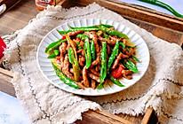 超简单的杭椒牛柳的做法
