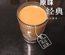 经典原味港式奶茶的做法