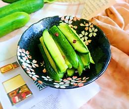 #夏日消暑,非它莫属#家庭版现拌油黄瓜的做法