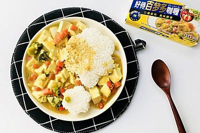 咖喱豆腐饭#百梦多Lady咖喱#