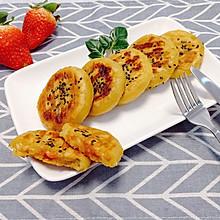 #年味十足的中式面点#芝心山楂红薯饼