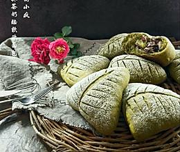 抹茶奶酪软欧面包#樱花味道#